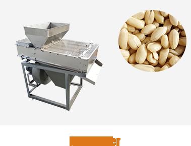 Nut Peeler