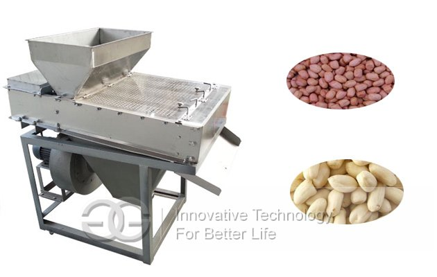 Dry Peanuts Peeling Machine|Roasted Peanuts Peeler Equipment