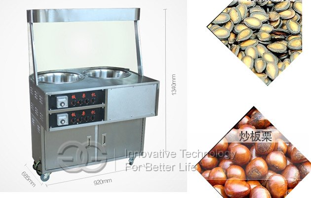 GG-460-2|GG-460 Electric Chestnut Frying|Roasting Machine