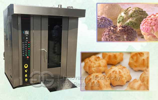 Commercial Bread Biscuit Baking Oven Price Gas Type 16 Trays