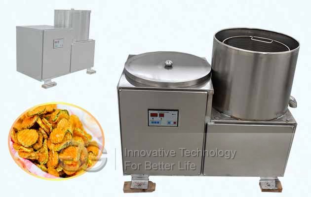 french fries oil removing machine