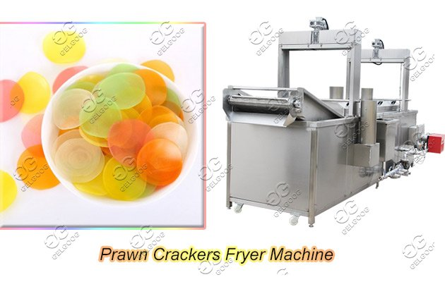 Continuous Prawn Crackers Fryer Machine|Pellet Chips Frying Machine