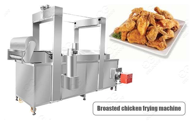 Broasted Chicken Commercial Frying Machine Fried Chicken Machine Price