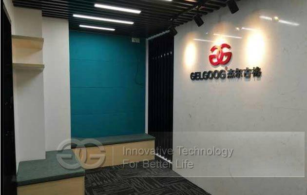 GELGOOG Guangzhou Office