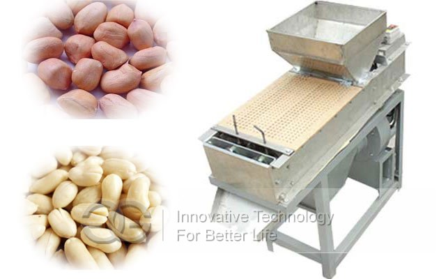 peanut red skin removing machine