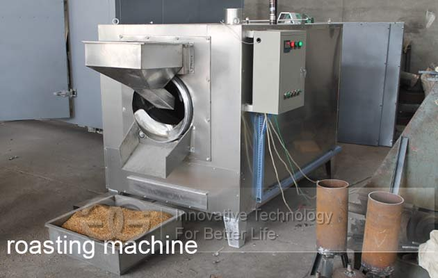 peanut candy bar machine