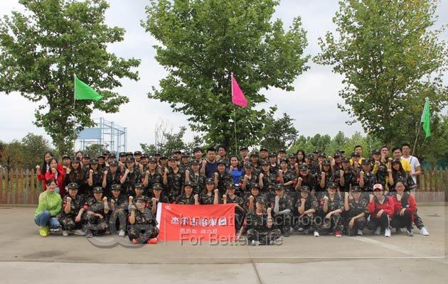 20180609 Team Building