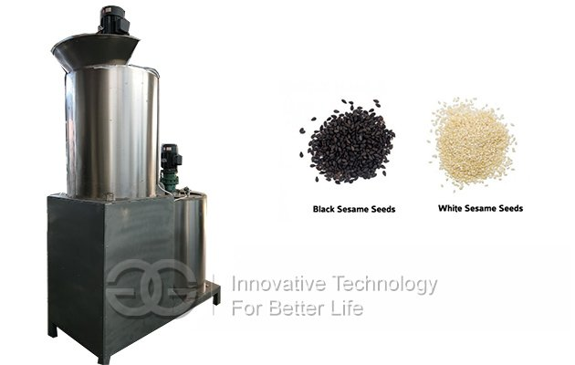 sesame seeds washing machine