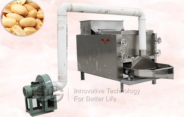 hot sale peanut halving machine