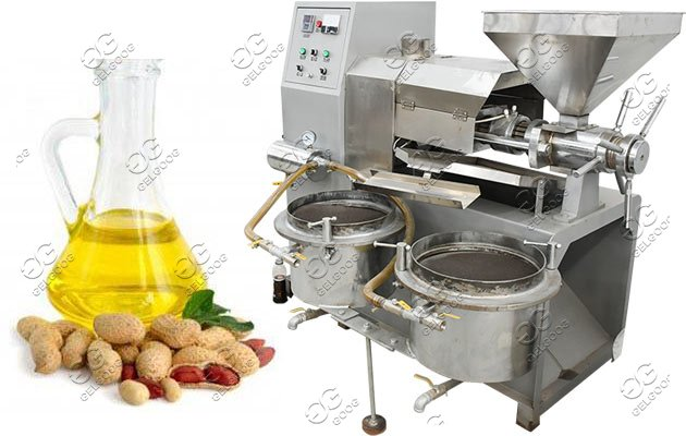 sunflower seed oil extractor machine