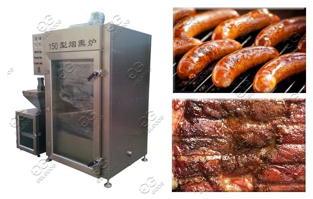 smoking oven machine price