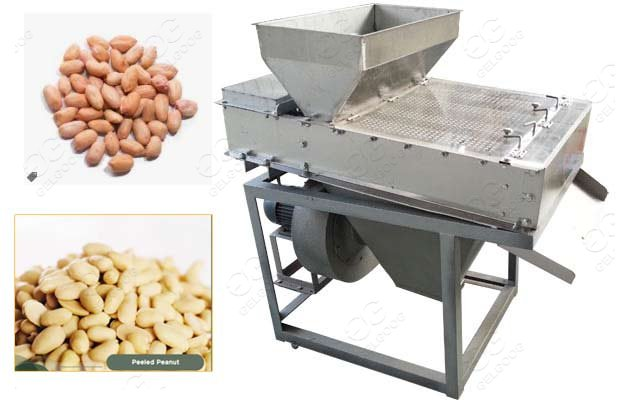 dry peanut skin peeler machine
